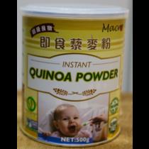 [自然食] 即食藜麥粉